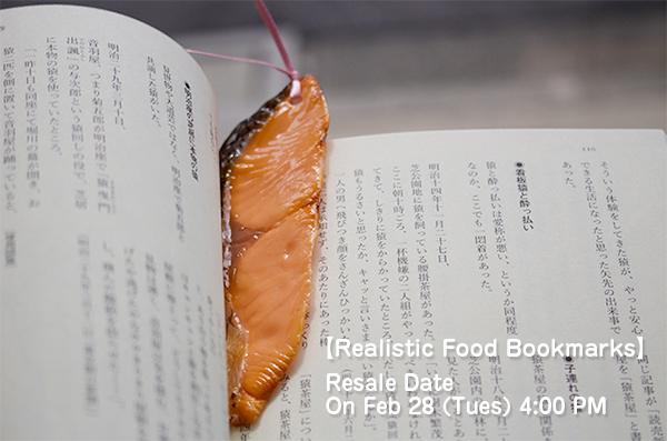 banner_foodbookmarks