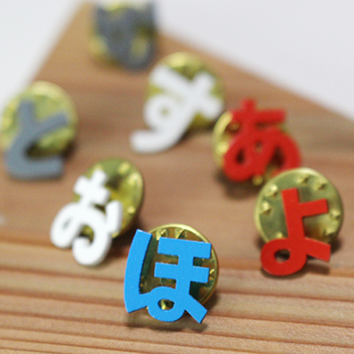 "The pins in the shape of ""Hiragana"""