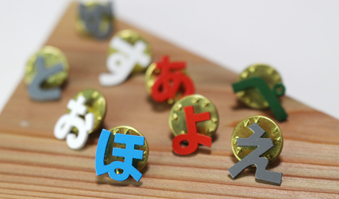 "The pins in the shape of ""Hiragana\"""
