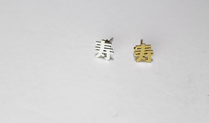 "The earring in the shape of ""Kanji\"" 1pc (not pair)"