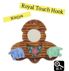 ROYAL TOUCH HOOK -NINJA-