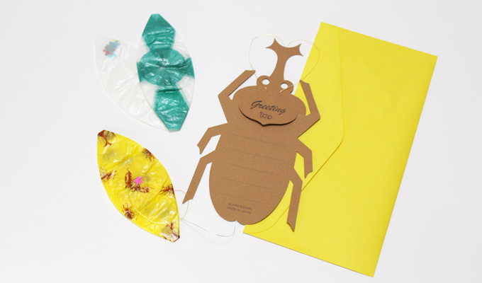 Japanese Paper Balloon | Beetle