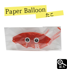 Japanese Paper Balloon | Octopas