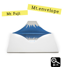 Mt.envelope