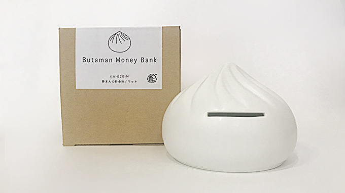 A Butaman Coin Box