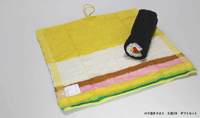 """Norimaki\"" towels"
