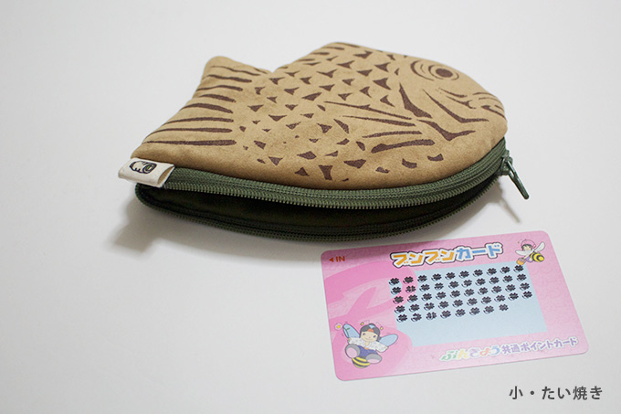 TAIYAKI pouch(Fish-shaped Cake)