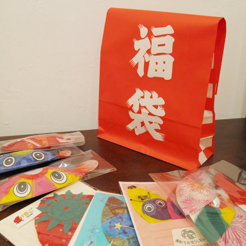 Japanese Paper Balloon | Gift Set